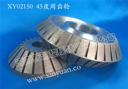 XY02150 45°Rounded Tooth Wheel (Customized Wheel)