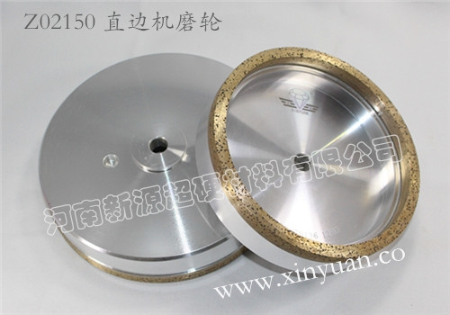 D150 Continuous Diamond Wheel