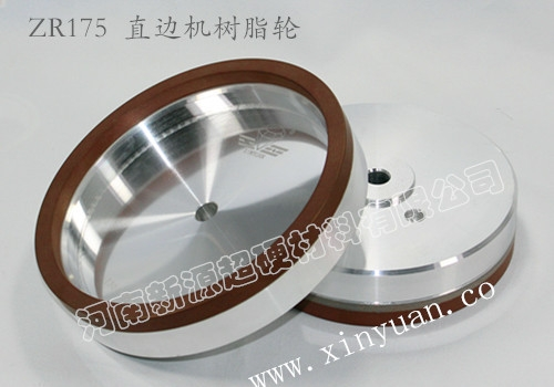 D175 Straight-Line Grinder Resin Wheel