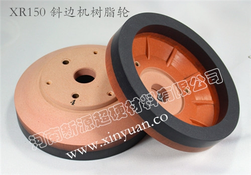 Continuous Resin Wheel For Beveling Machine