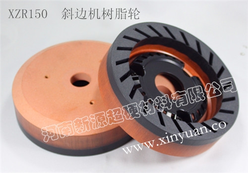 Segmented Resin Wheel For Beveling Machine
