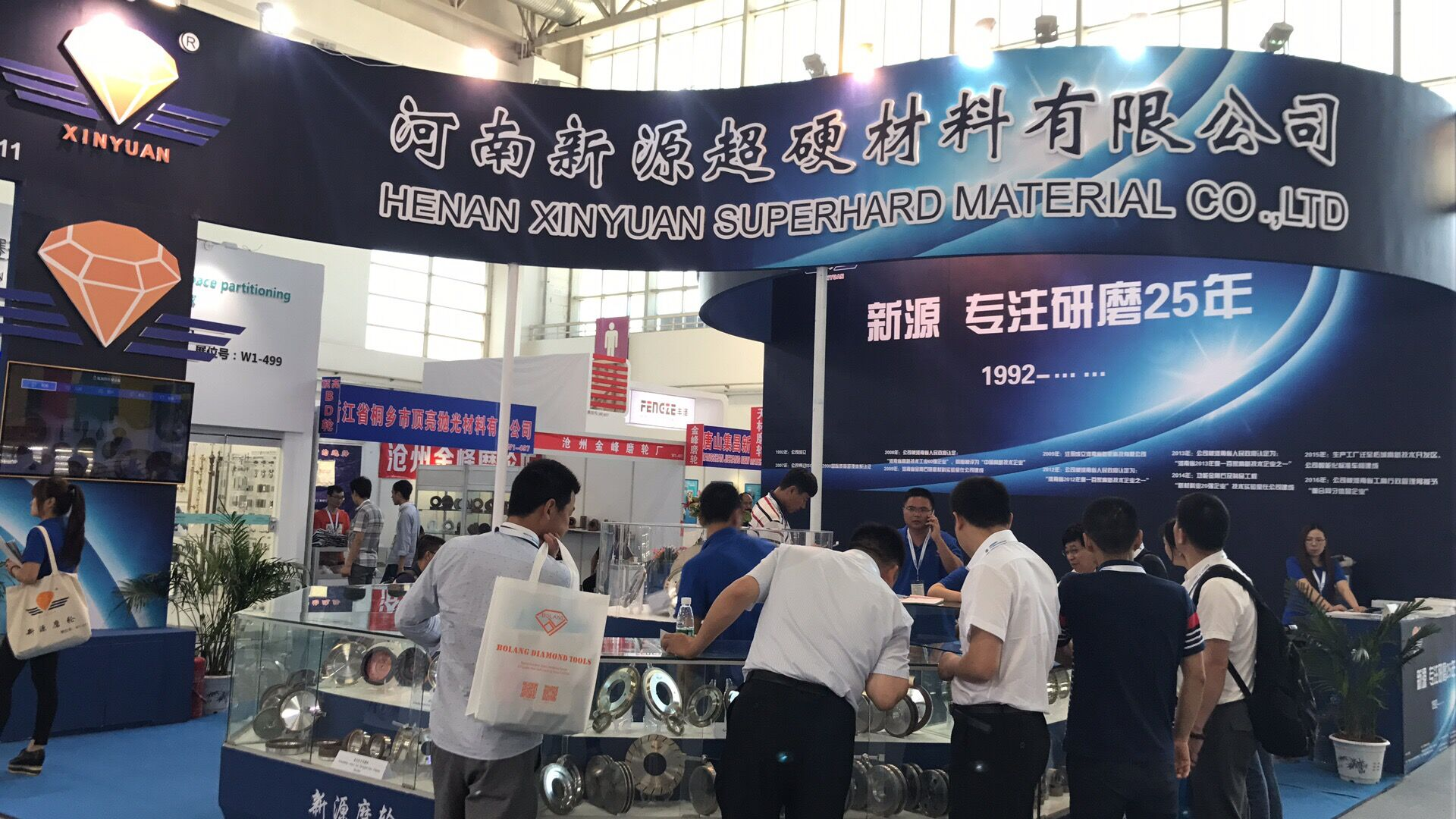 XINYUAN DIAMOND WHEEL exhibiting at China Beijing Glass Fair
