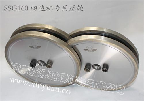 新源超硬材料有限公司